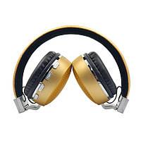Наушники SVN Headset V683 Gold