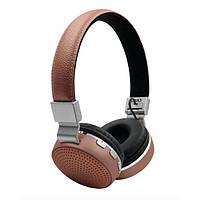 Наушники SVN Headset V683 Brown