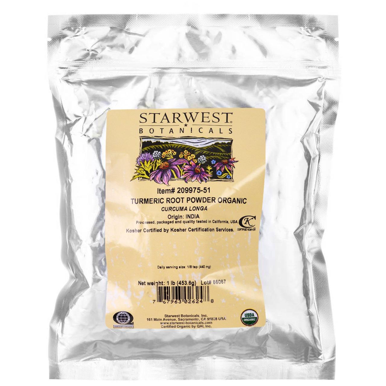 Органический порошок куркумы Starwest Botanicals, 454 г