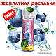 Жидкость для электронных сигарет Jo juice Berry Blues, фото 2