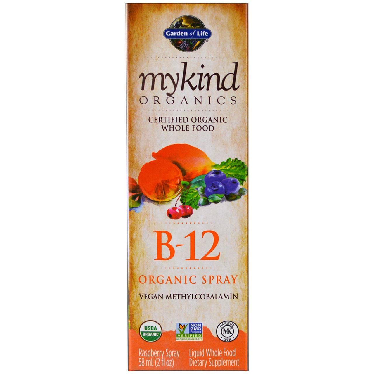 Garden of Life, MyKind Organics, Органический спрей с витамином B-12, со вкусом малины, 2 унции (58 мл)