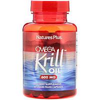 Nature's Plus, Омега крилевый жир, 600 мг, 60 капсул с жидкостью