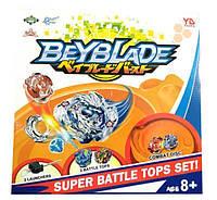 Бейблейд набор BeyBlade Super Battle Tops Set  Код 10-0446