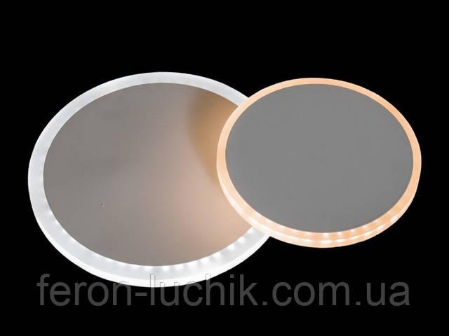 Светильник бра led 28w настенно потолочный круглый