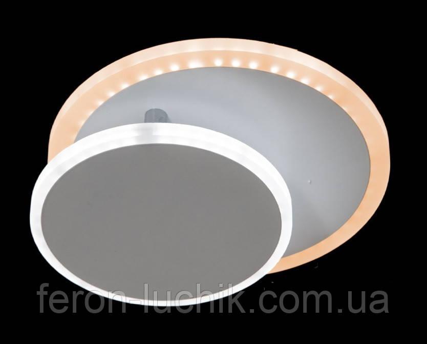 Настенно потолочный светильник 16W (LED бра) трансформер круглый
