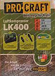 Автомобільний компресор Procraft LK400 (двох поршневий), фото 9