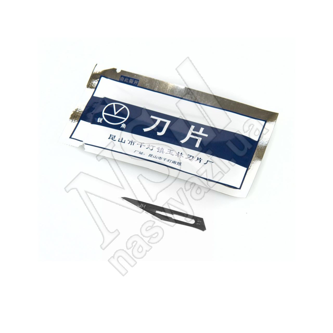Лезвия скальпеля 11 стандарта (10 шт)