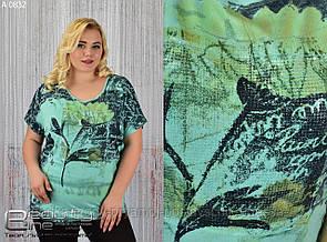 Женская блуза ботальная  Размер 54-56 №0832