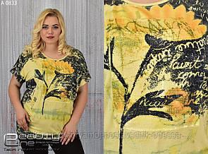 Женская блуза ботальная  Размер 54-56 №0833