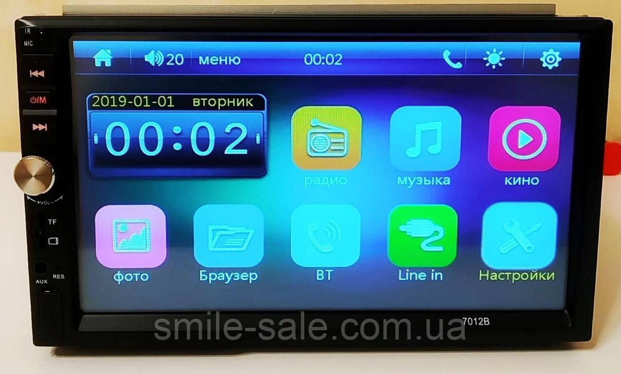 "Автомагнитола 2Din Pioneer 7012CRB с Экраном 7"" дюймов сенсор + USB, SD, FM, Bluetooth, фото 1"