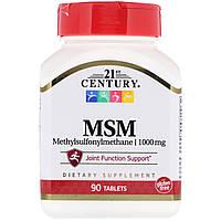 МСМ (метилсульфонилметан) 21st Century максимальной силы, 1000 мг, 90 таблеток
