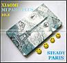 Бирюзовый чехол для женщины Xiaomi Mi pad 4 plus, вариант Steady case Эйфелева башня ( Париж)