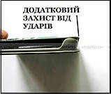 Бирюзовый чехол для женщины Xiaomi Mi pad 4 plus, вариант Steady case Эйфелева башня ( Париж), фото 2