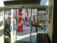 Автоматические раздвижные двери Portalp TINA 2 (Франция)*, фото 1