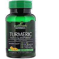 Куркума PureMark Naturals, 90 вегетарианских капсул