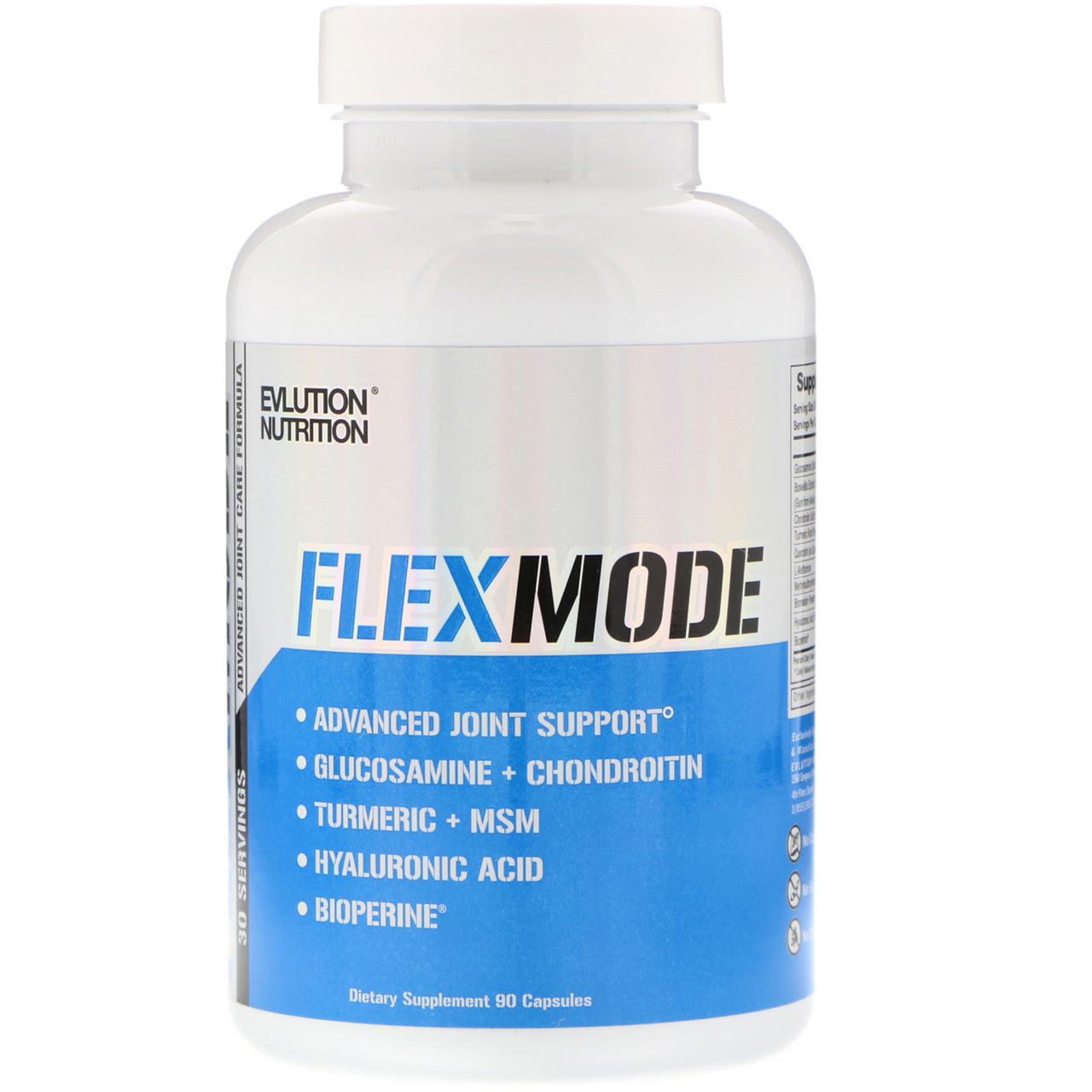 EVLution Nutrition, FlexMode, усовершенствованная формула поддержки суставов, 90 капсул