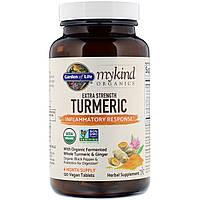 Garden of Life, MyKind, органический, сильный препарат куркумы, воспалительный ответ, 120 веганских таблеток