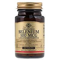 Селен 100 мкг Solgar, Бездрожжевой, 100 таблеток