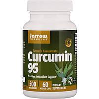 Куркумин 95 Jarrow Formulas, 500 мг, 60 вегетарианских капсул