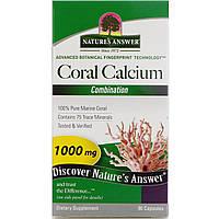 Кальций из кораллов Nature's Answer, комплекс, 1000 мг, 90 капсул