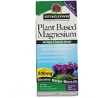 Nature's Answer, Магний на растительной основе, Вкус ванили и сливок, 500 мг, 16 ж. унц.(480 мл)