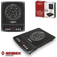 Плита электрическая настольная индукционная 2000w 28х36см BESSER (10213)
