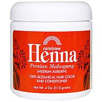 Хна порошок для волос и кондиционер из хны Rainbow Research, Персидское красное дерево (средне-рыжий), 113 г