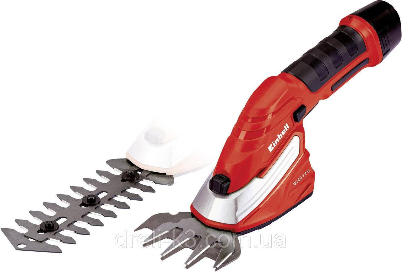 Акумуляторні ножиці для трави та кущів Einhell GC-CG 7.2 Li