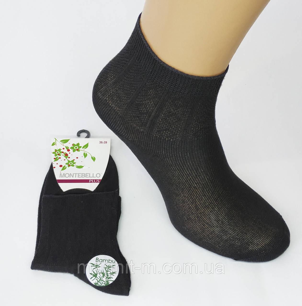 """Женские укороченные стрейчевые носки """"Montebello plus"""". Хлопок. Черный цвет."""
