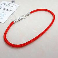 """Браслет-оберег """"Красная нить"""", серебро 925, покрытие белый родий, шелковый шнур - качество ТОП!!!"""
