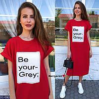 Женское платье (красный, черный, хаки, белый)