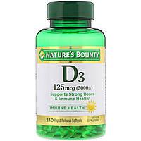 Nature's Bounty, Витамин D3, 125 мкг (5000 МЕ), 240 мягких таблеток ускоренного высвобождения