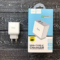 СЗУ HOCO C24A Bele USB PD 3A QC3.0 зарядное устройство