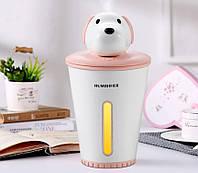 Увлажнель воздуха humidifier Puppy Pink Код:123646
