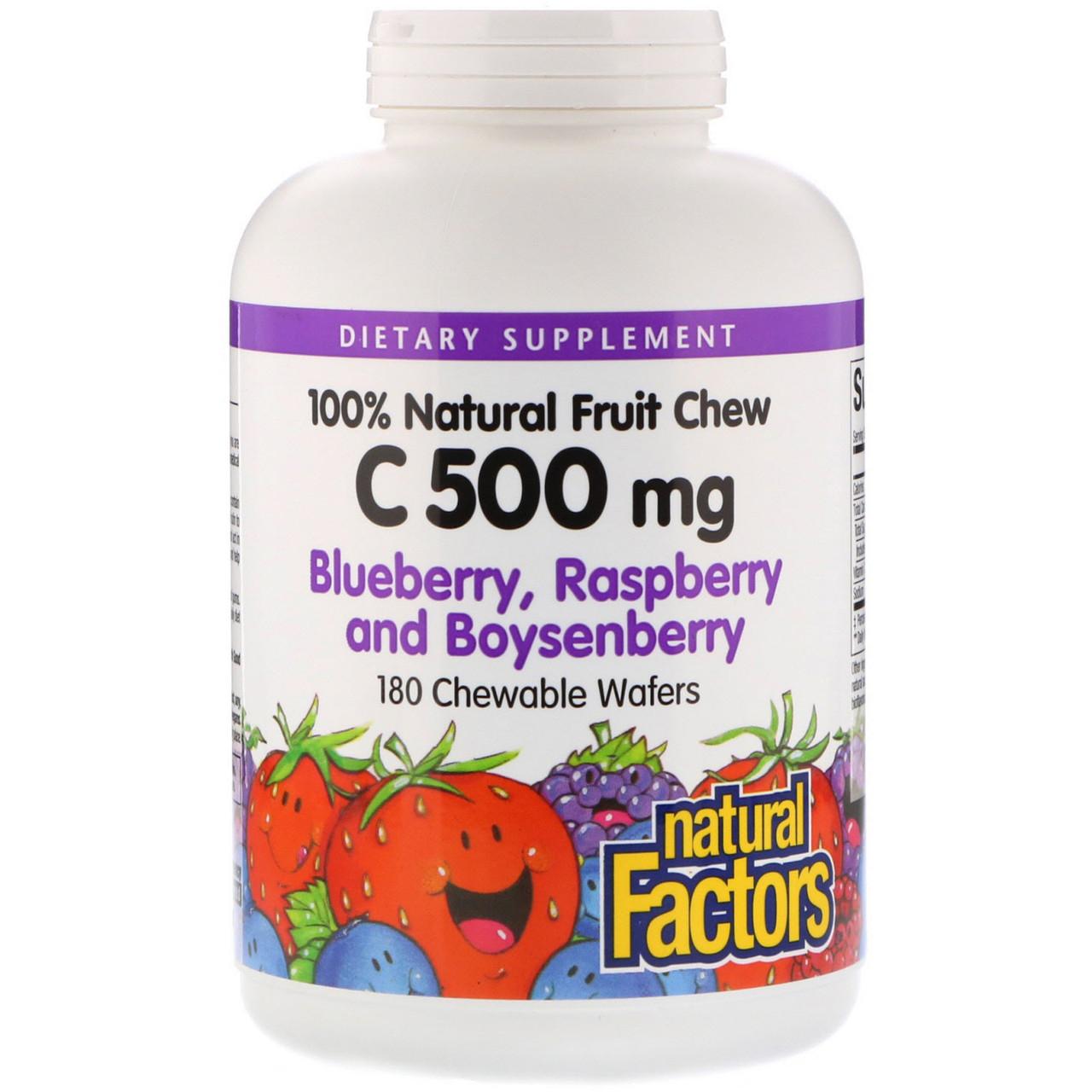Витамин C Natural Factors, 500 мг, черника, голубика и малина, 180 жевательных пастилок