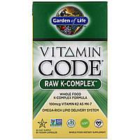 Комплекс необработанных витаминов группы K Garden of Life, Vitamin Code, 60 растительных капсул
