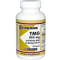 Kirkman Labs, TMG (триметилглицин) с фолиновой кислотой и витамином B-12, 500 мг, 120 капсул