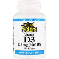 Витамин D3 5000 МЕ Natural Factors, 120 гелевых капсул