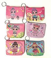 Детский кошелек для девочки Лол