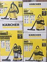 (Оригинал) Пылесос Karcher WD4 для сухой и влажной уборки