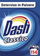 Порошок для стирки универсальный Dash Classico 114 стирок.