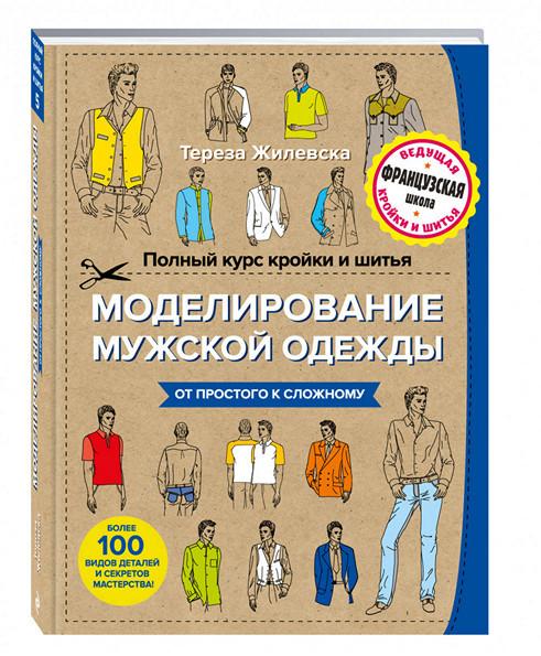 613f739ce851 Книга