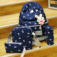 Рюкзак, сумка, пенал, косметичка. Школьный набор!