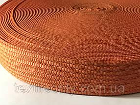 Тасьма сумочная щільна колір помаранчевий 38 мм