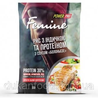 """Рис с индейкойи протеином под соусом """"Болоньеза"""", Power Pro"""