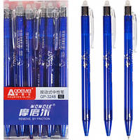 Ручка «пишет-стирает» автоматическая 3248 синяя