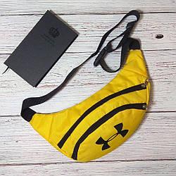 Поясная сумка Бананка барсетка андер армор Under Armour Желтая ViPvse