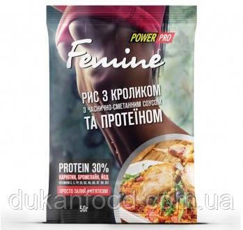 Рис с кроликом, чесночном-сметанным соусом и протеином, Power Pro