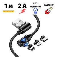 Магнитный USB кабель Floveme 1 метр угловой