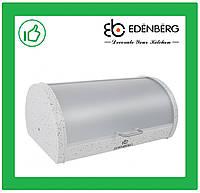 Хлебница Edenberg из нержавеющей стали с вращающейся крышкой Белый(EB-104W)